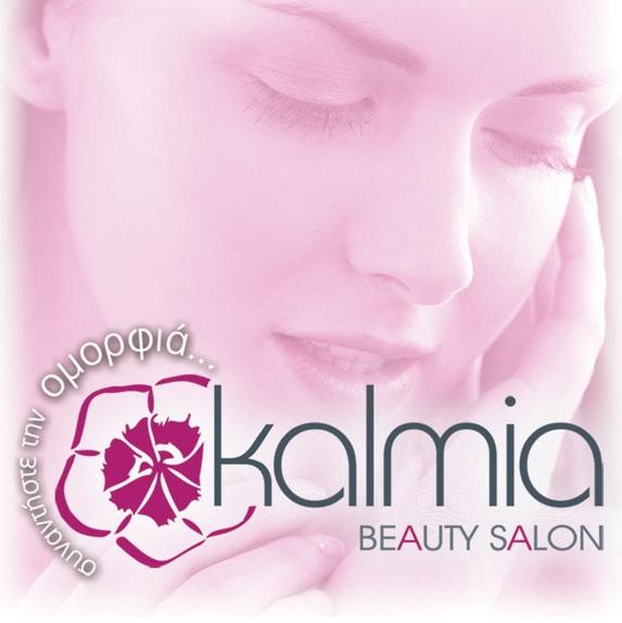 Kalmia Beauty Salon σε Χολαργός - Τιμοκατάλογος  158124ad83b