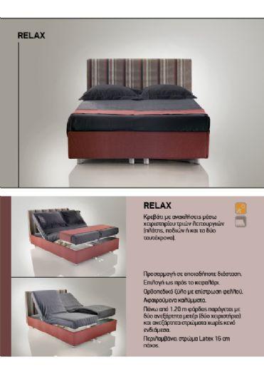 κρεβάτι - κρεβάτια - krevatia - krevati - Γερακας - βριλησσια - αγια παρασκευη - παλληνη - παιανια - χαλανδρι - Γερακας -  γλυκα νερα