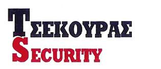 ΤΣΕΚΟΥΡΑΣ - TSEKOYRAS SECURITY