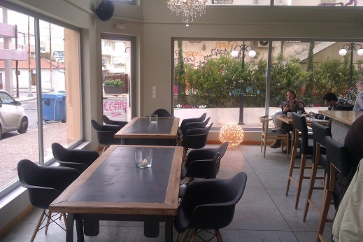Cafe - Bar - Restaurant στην Παιανία
