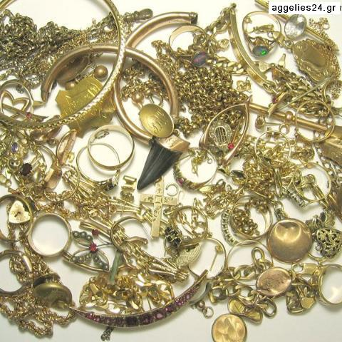 Xrisa kosmimata, Gold Jewlery - Pikermi, Pallini, Glika Nera, Holargos