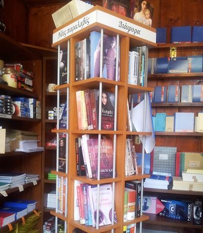 Τα Πάντα Βιβλιοπωλείο - Χαρτοπωλείο στην Εκάλη, Χαρτικά και είδη γραφείου, Είδη σχεδίου και ζωγραφικής, Είδη συσκευασίας, Λογιστικά έντυπα, Βιβλία, Σχολικά