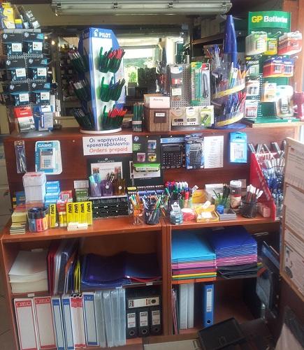 Τα Πάντα Βιβλιοπωλείο - Χαρτοπωλείο στη Δροσιά, Χαρτικά και είδη γραφείου, Είδη σχεδίου και ζωγραφικής, Είδη συσκευασίας, Λογιστικά έντυπα, Βιβλία, Σχολικά