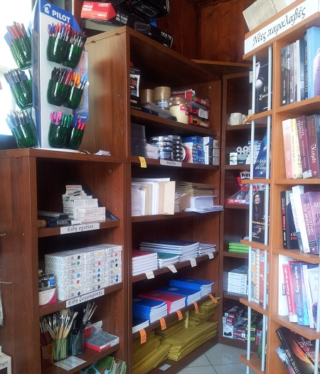 Τα Πάντα Βιβλιοπωλείο - Χαρτοπωλείο στον Διόνυσο, Χαρτικά και είδη γραφείου, Είδη σχεδίου και ζωγραφικής, Είδη συσκευασίας, Λογιστικά έντυπα, Βιβλία, Σχολικά