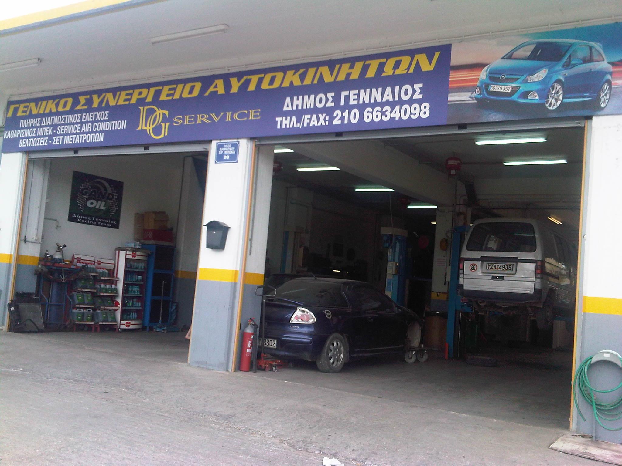 service αυτοκινήτων ανατολικη αττικη , σπατα