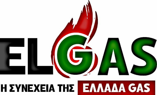 ELGAS Εταιρία Υγραεριοκίνησης