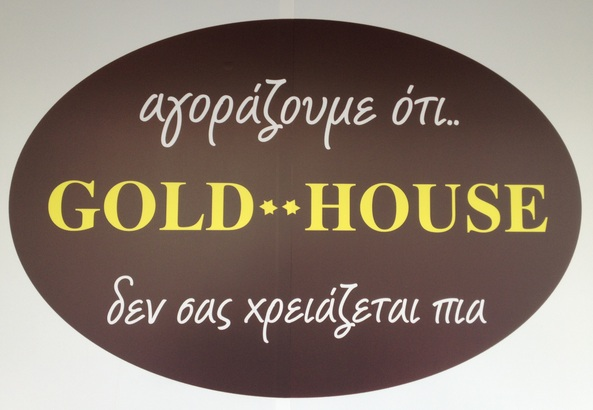 Gold House the bank of your metal gold - silver 6724e5c0b7f