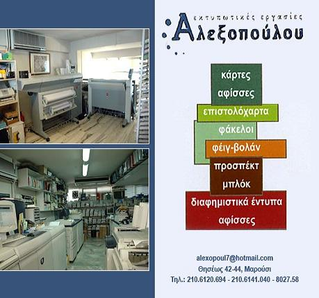 file-1348263218677.jpg