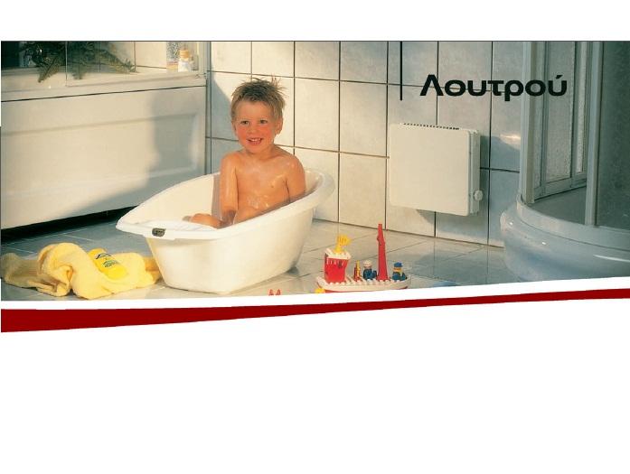 Θέρμανση για το μπάνιο - Θερμαντικά σώματα στο Πικέρμι - Θερμοπομοί στην Ανατολική Αττική