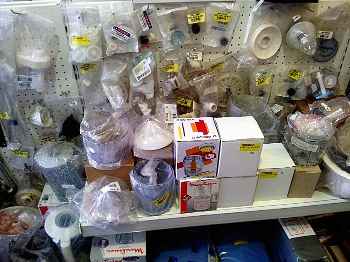 Ανταλλακτικά Ηλεκτρικών Συσκευών, Service Ηλεκτρικών Συσκευών & Μικροσυσκευών, Επισκευές Επαγγελματικών & Οικιακών Συσκευών, Εξαρτήματα οικιακού κλιματισμού, Σακούλες για όλες τις Ηλεκτρικές Σκούπες , Δορυφορικές κεραίες DELAND service Νέα Ερυθραία