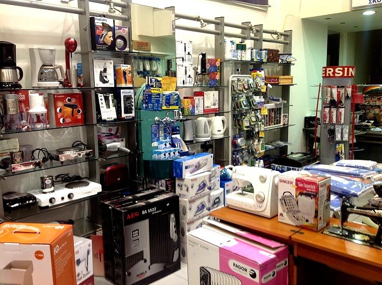 Service καιΑνταλακτικά ραπτομηχανής, πρέσας σιδερώματος, ηλεκτρικού σίδερου, ηλεκτρικής σκούπας, καφετιέρας, χύτρας ταχύτητας, μίξερ, φουρνάκι μικροκυμάτων. μπλέντερ κουζίνας, πλυντηρίου ρούχων και πιάτων, ψυγείου, αποροφητήρα Home Service ΤΑΣΚΩΝΑΣ Μαρούσι