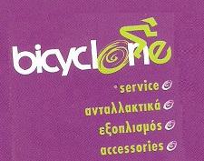 bicyclone - Ποδήλατα στην Καλλιθέα