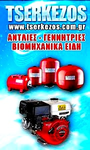 file-1360221582815.jpg