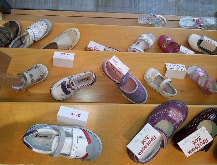 7dc7f532cc4f ... Στο κατάστημα μας στην Άνοιξη θα βρείτε προσιτές τιμές και προσφορές σε  παιδικά και βρεφικά ρούχα, παπούτσια, εσώρουχα, αξεσουάρ όλο τον χρόνο