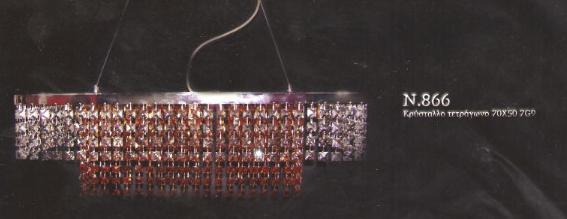 φωτιστικο τραπεζαριας διαστασεις 70 Χ 15 εκατοστα , διπλο κρυσταλλο