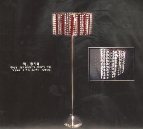φωτιστικο δαπεδου πλεξιγκλασ με κρυσταλλο και οροφης στην μικρη φωτο απλικα