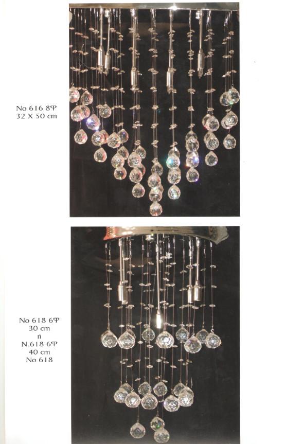 φωτιστικο οροφης παραληλογραμμο και στρογγυλο κρυσταλλο σε ολα τα χρωματα