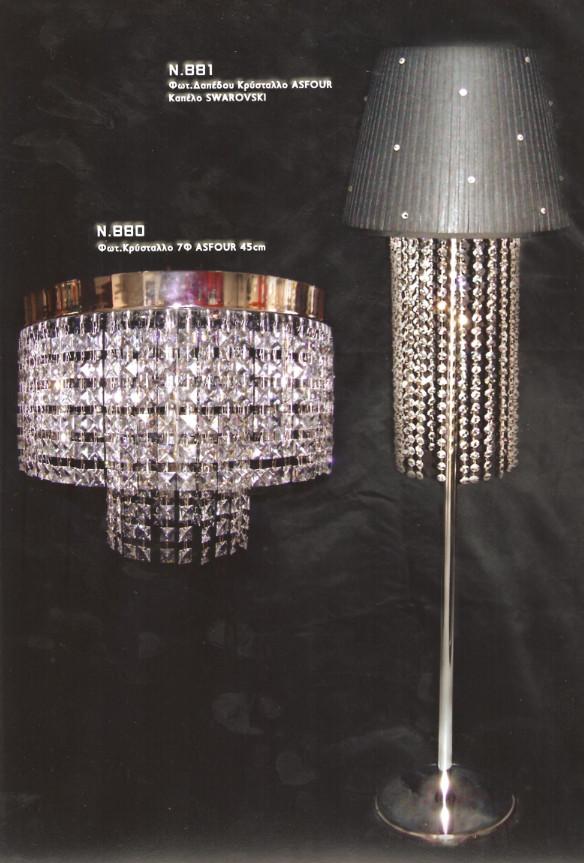 φωτιστικο δαπεδου - φωτιστικο οροφης κρυσταλλο