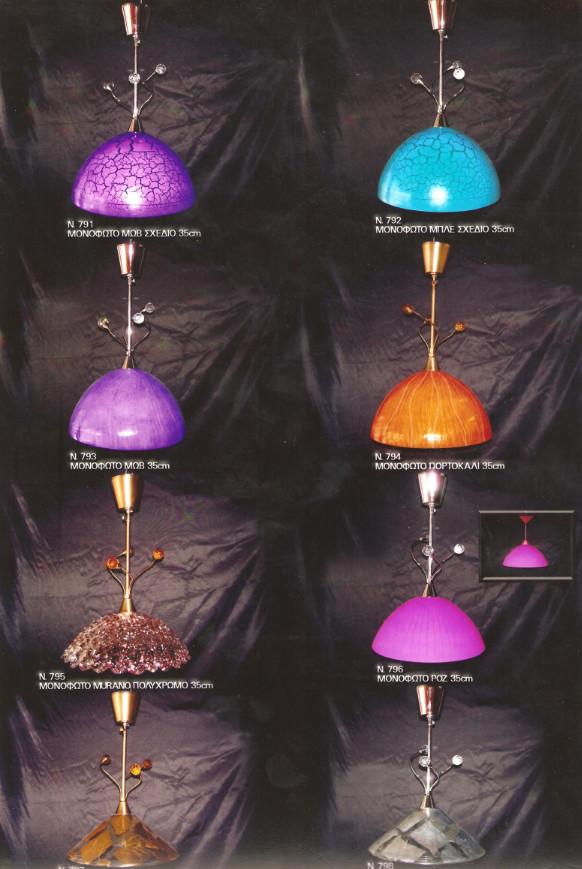 φωτιστικο κρεμαστο μονοφωτο σε διαφορα χρωματα