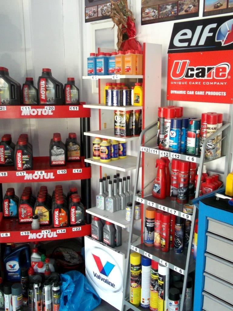 Ελάτε από το κατάστημά μας και εμείς θα σας προτείνουμε τα ιδανικότερα λιπαντικά για το αυτοκίνητό σας.