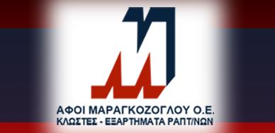 ΜΑΡΑΓΚΟΖΟΓΛΟΥ