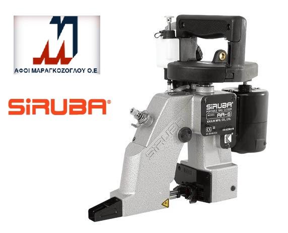Σακοραπτικές μηχανές SIRUBA πωλήσεις, service - επισκευές, ανταλλακτικά - συντήρηση, κλωστές, σπάγκοι, Χαρτοταινίες όλων των μοντέλων Σακκοραπτικών Μηχανών