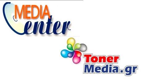 TONERMEDIA.GR Toner - Μελάνια - Αναλώσιμα στο Νέο Ηράκλειο και τα Βόρεια Προάστια
