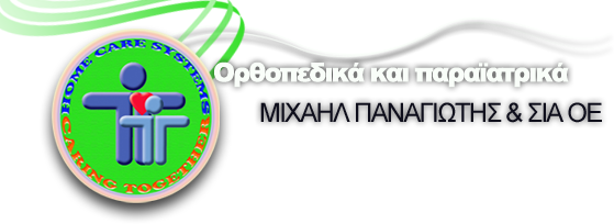 Μιχαήλ Παναγιώτης & ΣΙΑ Ο.Ε.