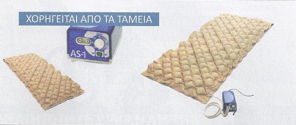 Ενοικιάση, πώληση ηλεκτρικό αερόστρωμα με αντλία Γέρακα, Αγία Παρασκευή, Παλλήνη