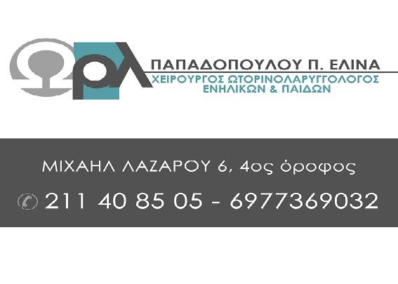 file-1414093273452.jpg