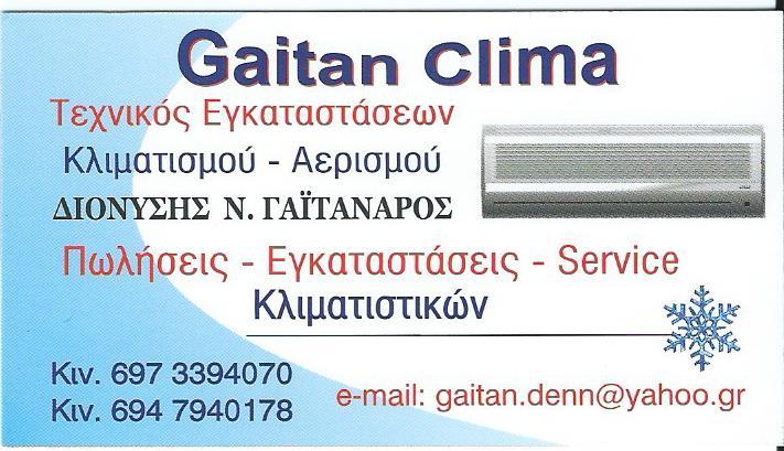 file-1414758606943.jpg