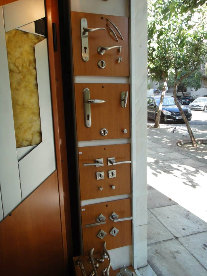 πόμολα για κάθε πόρτα στην Αθήνα στις καλύτερες τιμές