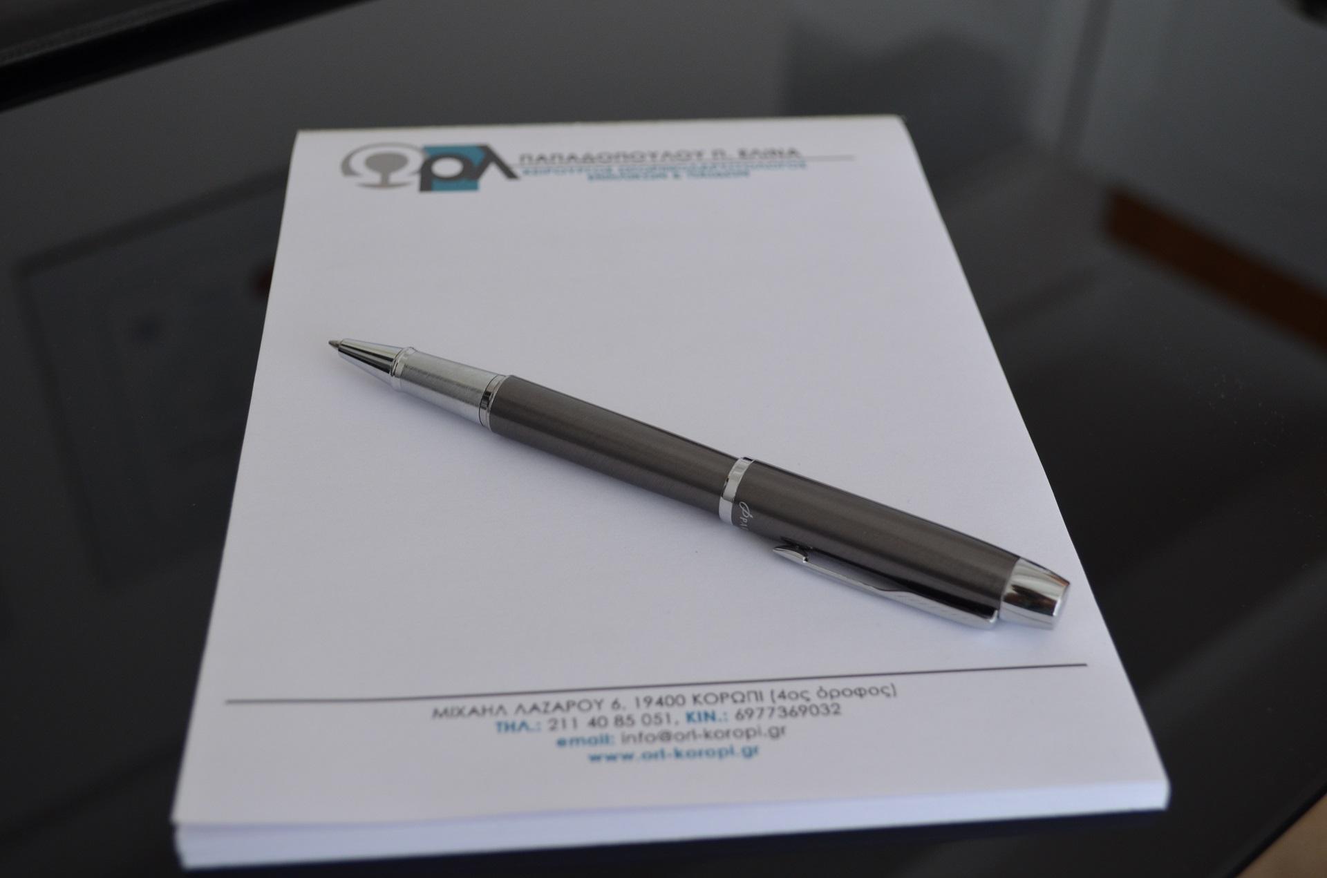 Πιστοποίηση Για Συνταγογράφηση ΕΟΠΥΥ - Σύμβαση Με Ιδιωτικές Ασφάλειες - Χειρουργική Αντιμετώπιση ΩΡΛ Παθήσεων Σε Ενήλικες & Παιδιά - ΩΡΛ Χειρουργεία
