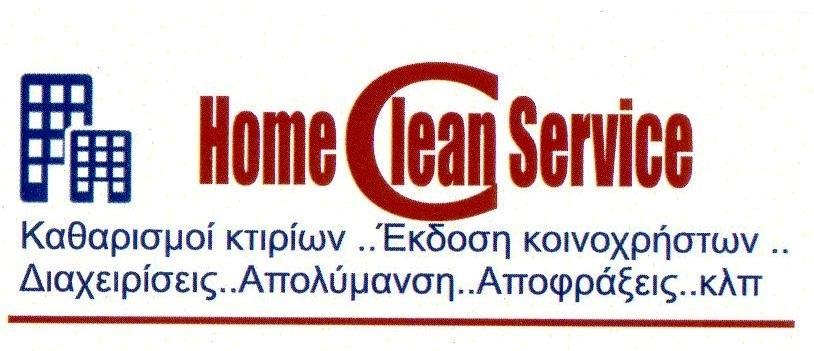Home clean service
