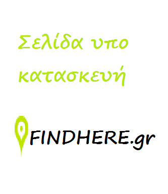 file-1427574421453.png