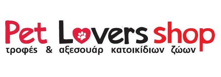 Pet Lovers Shop - Pet shop Χαλάνδρι