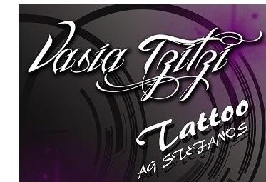 Vasia Tzitzi STUDIO Τατουάζ
