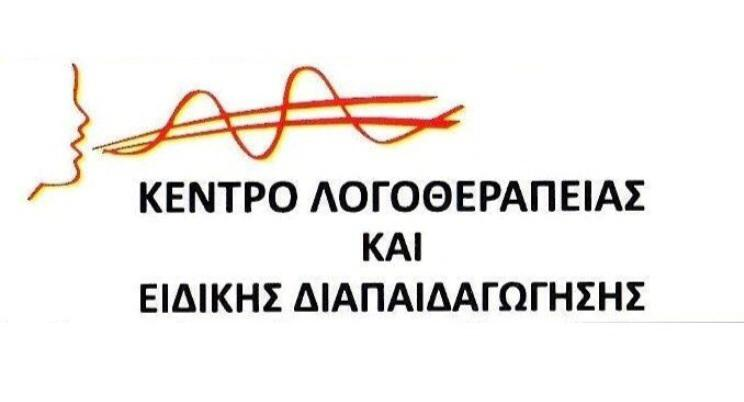 Kentro Logo8erapeias Eidikhs Agwghs Glyka Nera Se Glyka Nera