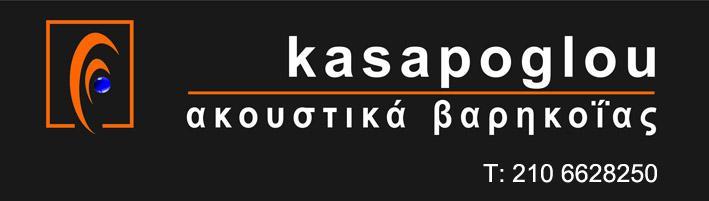 Ακουστικά κέντρα Αττικής - Κασάπογλου Ανέστης