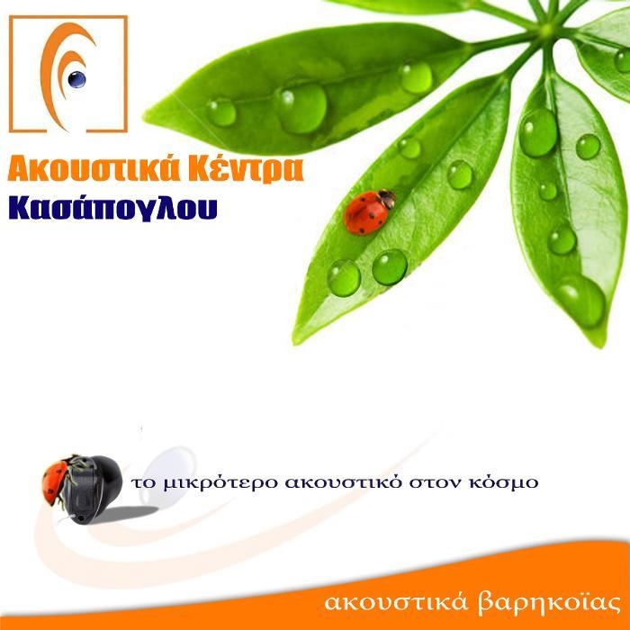 file-1458321210370.jpg