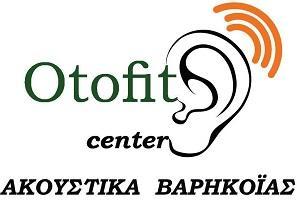 Otofit center Ακουστικά βαρηκοΐας Αγία Παρασκευή