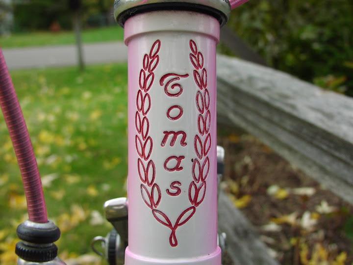 Ποδήλατα, service Ποδηλάτων Άνω Πατήσια