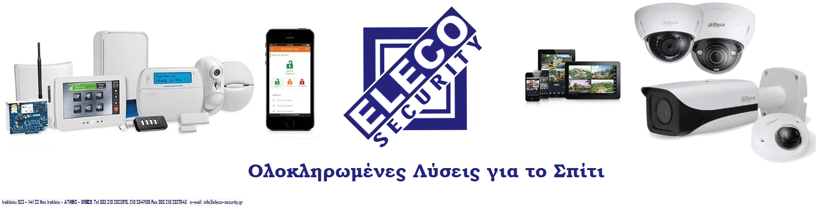 Eleco Security - Συστήματα ασφαλείας - Συναγερμοί - Πυρανιχνεύσεις Νέο Ηράκλειο, Βόρεια Προάστια. Κάμερες ασφαλείας - Επισκευές γραμμών τηλεφωνίας Βόρεια Προάστια