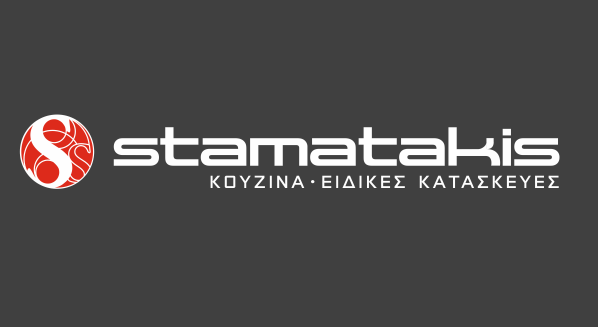 Stamatakis