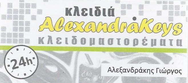 Alexandrakeys