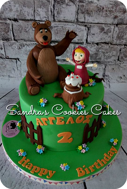 Masha & the bear cake  Τούρτα ζαχαρόπαστα