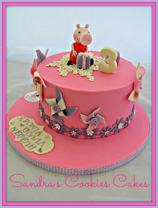 Peppa cake  Τούρτα ζαχαρόπαστα