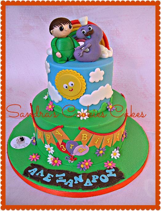 Charlie & the numbers cake  Τούρτα ζαχαρόπαστα