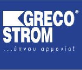 Στρώματα Greco Strom Χαλάνδρι