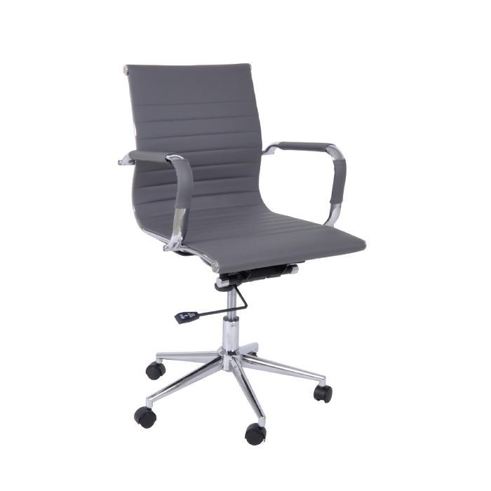 Καρέκλα γραφείου γκρι